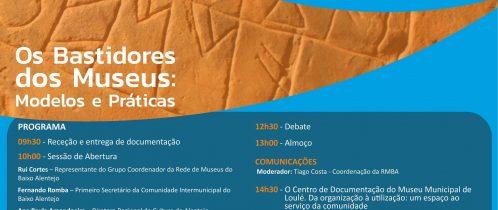 5.º Encontro Rede de Museus do Baixo Alentejo